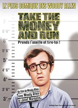 《傻瓜入狱记》1969年美国喜剧,犯罪电影在线观看