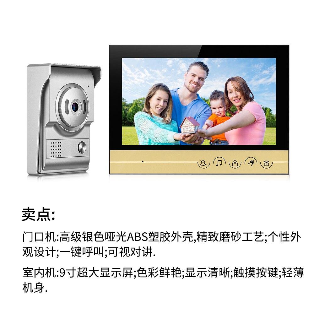 9 Inch Screen Wired Two Way Intercom Video Door Phone XSL-L-V90R