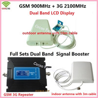 LCD Display !!! Dual Band GSM 3G W CDMA Mobile Phone Signal Repeater , GSM 3G Cellular Signal Booster Amplifier Kits GSM Antenna