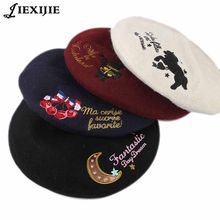 d94e8cae1f88 Japanese 100% wool pattern vintage hat moon cherry embroidery Princess  lolita College sweet lady painter lovely Winter warm hats