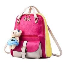 Женщины рюкзак 2017 Лоскутное Back pack Известный Бренд Mochila Де Couro Feminino Малый Медведь Рюкзаки