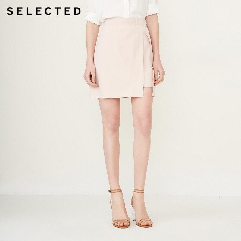 SELECTED women s chiffon stitching high waist asymmetric casual A line skirt S 41824C504