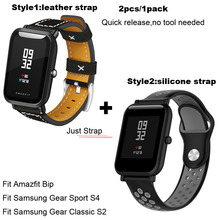 Купить с кэшбэком for Amazfit Bip Smart Watch Strap 20mm Pulsera Correa for Xiaomi Huami Amazfit Bip Lite Leather Bracelet Band for Samsung Gear