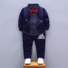 цены на Boy suit spring suit cotton vest  в интернет-магазинах