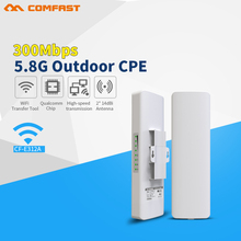 5.8Ghz outdoor Access Point cpe router with 2*14dBi WIFI Antenna high power wireless bridge COMFAST CF-E312A 300Mbps Nanostation