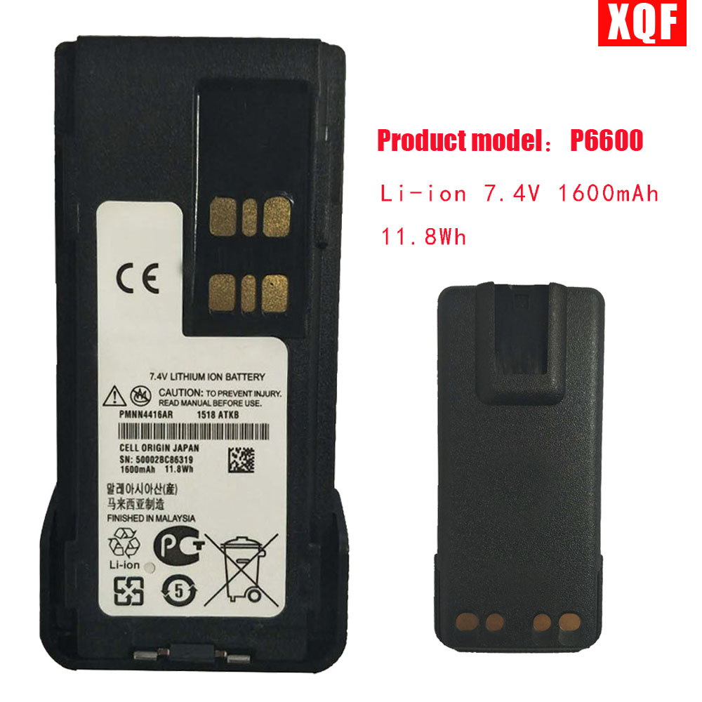 Li-ion 7.4V 1600mAh 11.8Wh Battery For Motorola Walkie Talkie XiR P6600 XPR3500 XPR3300 P6620 DP2600 DE570 Radio With Belt Clip