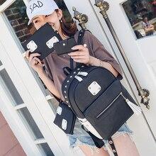 Wemen корейский стиль PU высокого Ёмкость рюкзак заклепки старшеклассник школы мешок кисточкой элегантный дизайн простой Джокер рюкзак