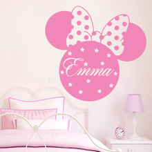 Personalized Name Wall Decals  Vinyl  Nursery Girl Bedroom Decor Art Interior Design Wall Stickers for Kids Rooms