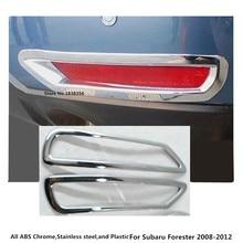 Детектор автомобиль ABS хром крышка trim tail заднего Туман свет лампы рамка части 2 шт. для subaru Forester 2008 2009 2010 2011 2012