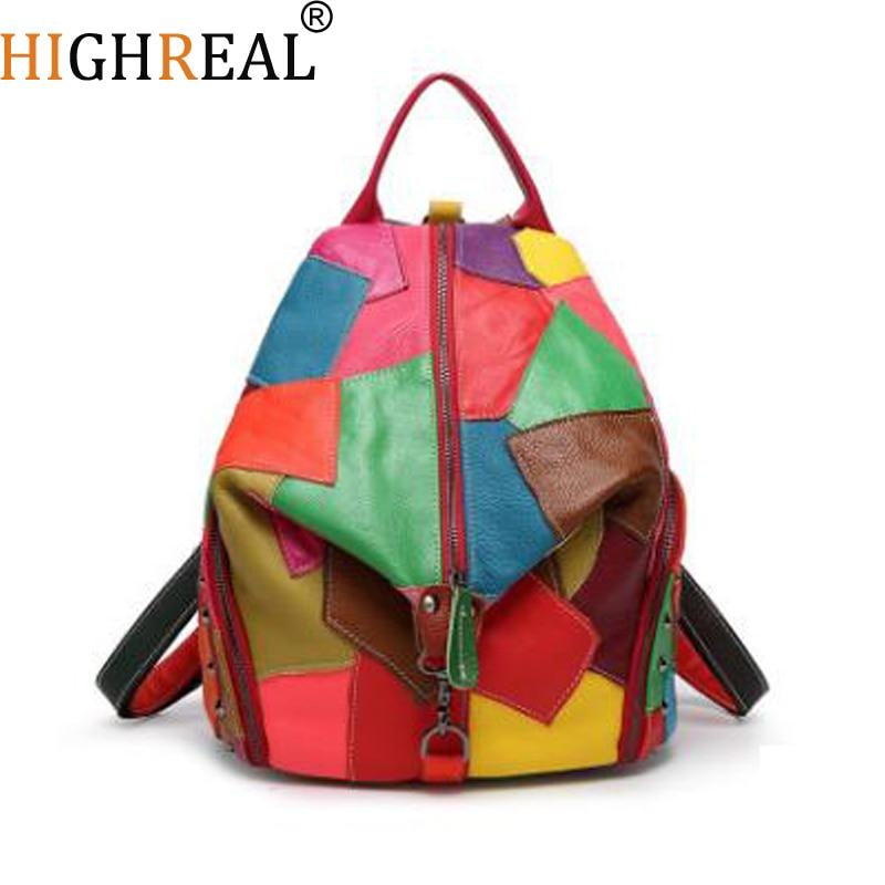 HIGHREAL New Designer Brand Fashion Genuine Leather Women Colorful Backpacks Preppy Style Backpack bolsas feminina W70