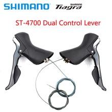 Shimano Tiagra ST 4700 ST-4700 Road Bike STI Shifters Brake Levers 2x10 Speed Du