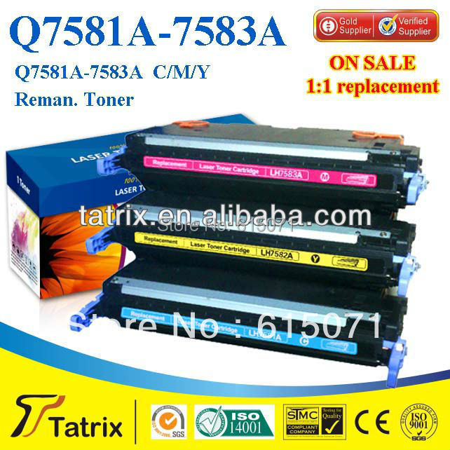 ФОТО Free shipping 503A cyan color toner cartridge for HP color Laser Jet  Q7581A Cyan print