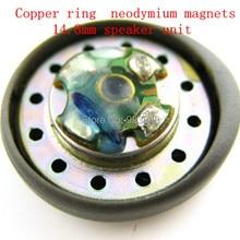 14,8 мм динамик 32ohm медное кольцо для рыбалки с неодимовым магнитом блок 2 шт