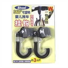 2016 Hot Sale Plastic Yoya Stroller Dsland Bitcool New Baby Stroller Hook & Accessories Rotary Double Hung 2 Pack Free Shipping