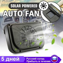 Solar Sun Power Car Auto Fan Air Vent Cool Cooler Ventilation System Radiator Car Window Cooling Fans(China)