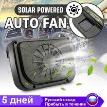 Solar Sun Power Car Auto Fan Air Vent Cool Cooler Ventilatio
