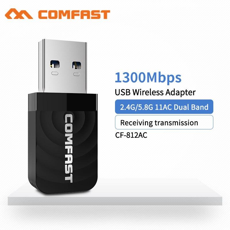 COMFAST CF-812AC Gigabit Wireless USB Wifi Adapter AC 1300Mbps Wi-fi Adapter 2.4G 5G Network Card Antenna PC Wi Fi Lan Receiver