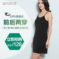 Silk Petticoats Dress To Wear Two 36 Pin Thin Anti Silk Knitting Skirt Backing
