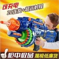 Hot sales!!! 2015 free shipping fashion toy gun Electric soft gun 20 sniper gun bullet toy gun boy toy 3 colors #13