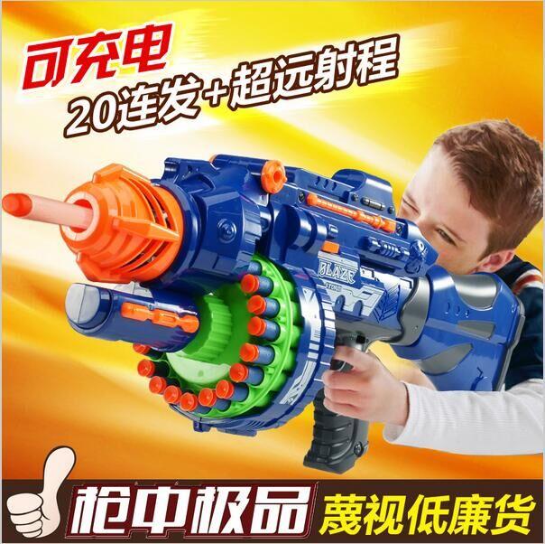 Offres spéciales!!! 2015 livraison gratuite mode jouet pistolet électrique pistolet souple 20 sniper pistolet balle jouet pistolet garçon jouet 3 couleurs #13