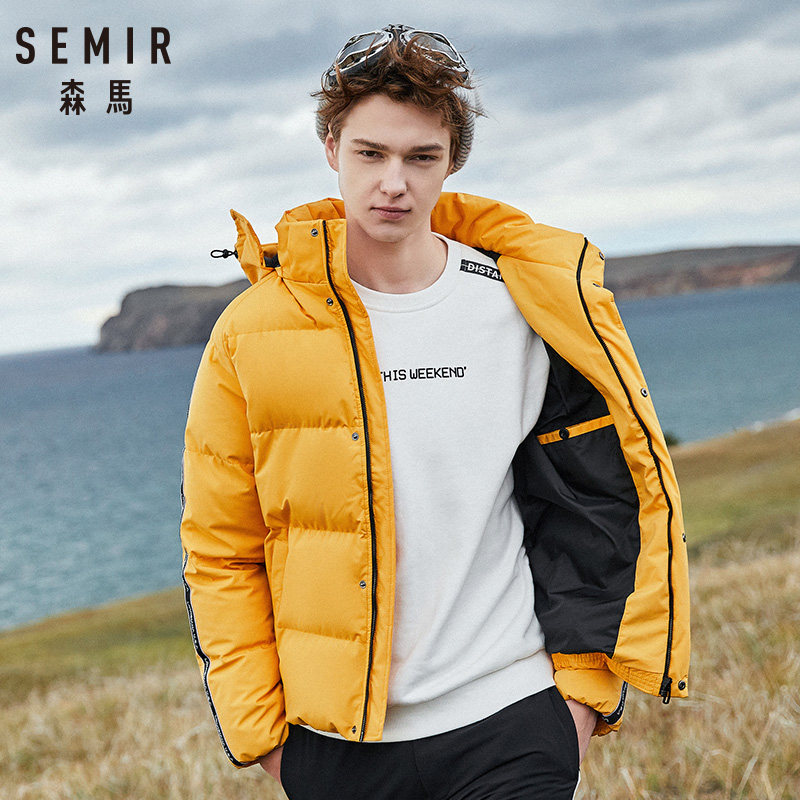 SEMIR Casual Winter Red Jacket Men 2019 Down Winter Jacket Men Hooded Windbreaker Waterproof Thick Warm Coat