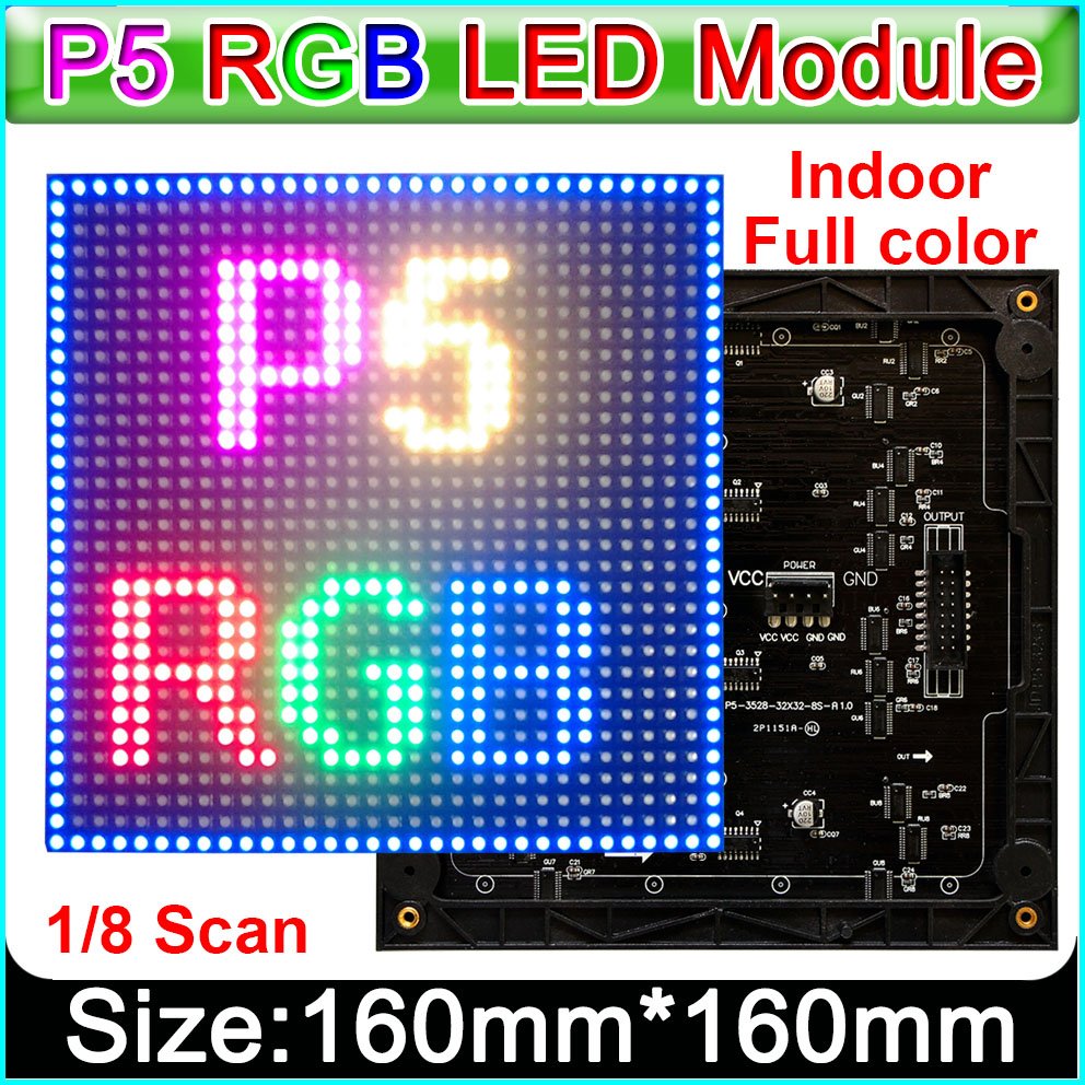 P5 Indoor SMD 3in1 RGB Full Color 160x160mm 32x32pixels LED Display Module With 1/8 Scan Drive LED Video Screen