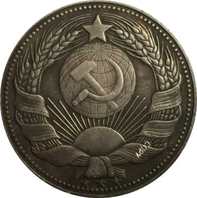 Stalin 1955 Koin Copy