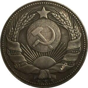 Сталин 1955 копия монет