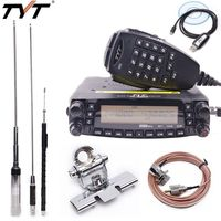 TYT TH 9800 Plus Quad Band Cross Repeater 50W Car Mobile Radio Station Transceiver with Original TYT TH9800 Quad Band Antenna
