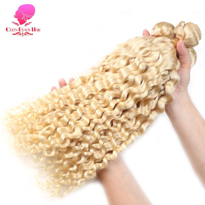 QUEEN BEAUTY 1 3 4 Pcs Lot 613 Honey Blonde Malaysian Deep Wave Bundles Human Hair