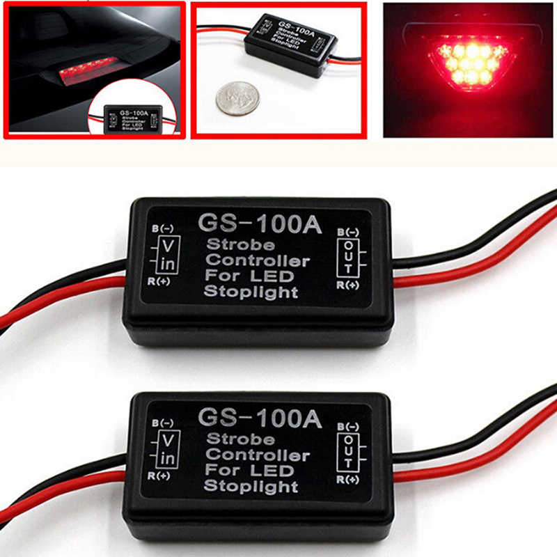 1pc x Brake Light Flash Controller Module GS-100A Flash Strobe Controller Flasher Module for Car LED Brake Stop Light Lamp 12V