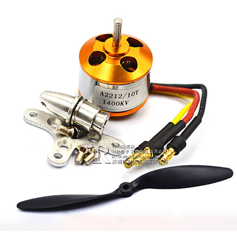A2212 1400KV Brushless Outrunner Motor +1045 Propeller DIY Four Axis Aircraft Model Motor For Remote Control Aircraft weili v252 genuine four aircraft with flashing lcd mini four rotor model airplane remote control toys