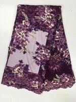 2017, Новая мода фиолетовый Африканский Свадебный Французский Чистая Кружево Опа Oke африканских Тюль Кружево Ткань nigerican свадебное платье AC141