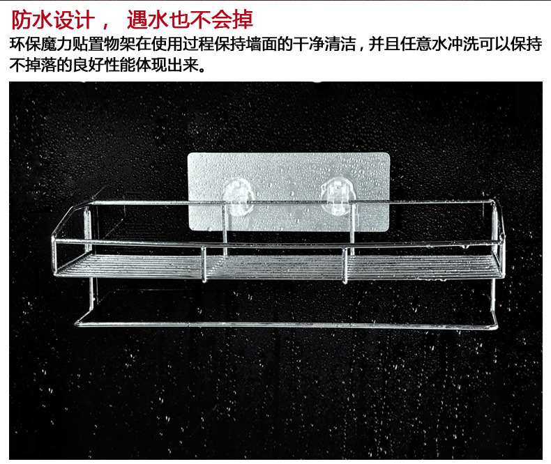 Non trace strong chuck bathroom shelf hutch wei yu hanging stainless steel removable shelves