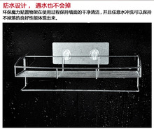 Non-trace strong chuck bathroom shelf hutch wei yu hanging stainless steel removable shelves юбка hutch