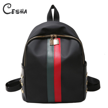 High Quality Waterproof Nylon Women's Backpack Female Small Shopping Backpack Fashion Rivet Design Women Bag Travel Backpack
