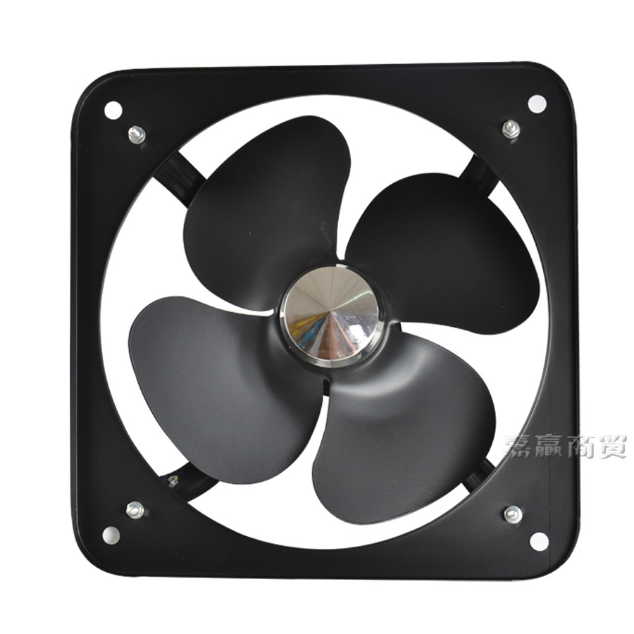 exhaust fan for kitchen stove