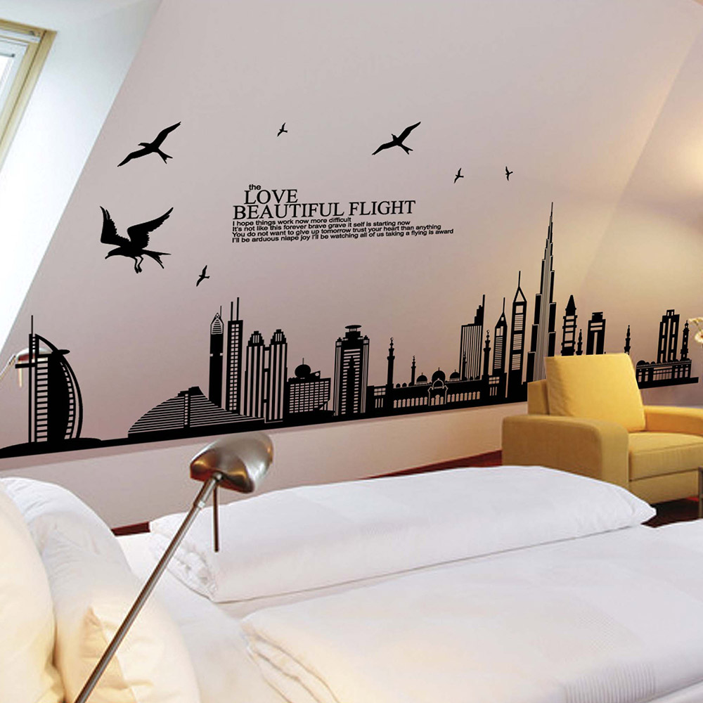 Woman silhouette decal removable wall sticker home decor art ebay - Removable Wall Sticker City Silhouette Buildings Art Decals Mural Diy Wallpaper For Kids Room Decal 60