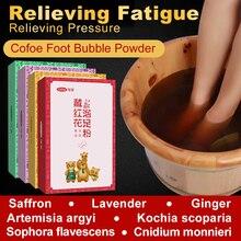 Cofoe порошок для замачивания ног Folium Artemisiae Argyi для замачивания ног и удаления влаги в традиционной китайской медицине