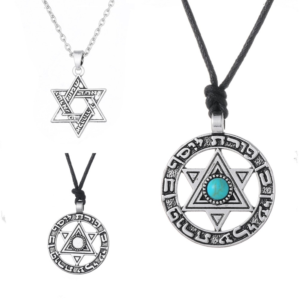 Dawapara star of david pendant jewish jewelry vintage for Star of david necklace mens jewelry