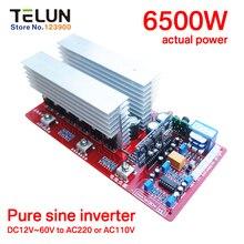 1500W 3000W 6500W DC12V/24V/36V/48V/60V to AC 220V 110V sine wave inverter motherboard for DIY solar energy generation / power