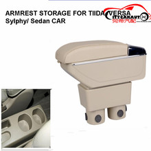 CITYCARAUTO central armrest BIG SPACE+LUXURY+USB armrest box content box with cup holder LED USB FOR tiida versa sylphy sedan
