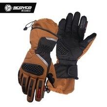 Водонепроницаемые мотоциклетные длинные перчатки для мотокросса теплые Guante зимние перчатки Светоотражающие гоночные Guante Scoyco MC48-2