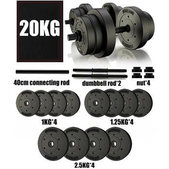 20 KG المنزلية الدمبل الحديد ، الوزن يمكن ضبط الدمبل ، PVC المغطاة الدمبل قطعة ، 122 cm طول الحديد مع نونسليب قضيب
