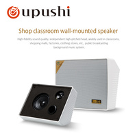 PA System Square Wall Speaker Ceiling Speaker For School Classroom Store Sound System