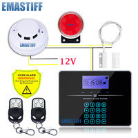 Metal Remote Control Voice Prompt Wired Door Sensor SIM Home Security GSM PSTN Alarm Systems LCD