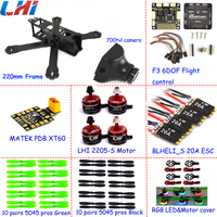 FPV quadcopter with 700TVL camera LHI 20A Blheli_S 2 4S ESC+2205_S Brushless Motor with Mateck XT60 X220 Mini Drone