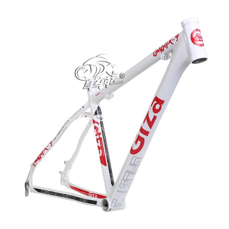 Giza Ghost 3 MTB Bicycle Frame 6061 Aluminum Alloy Frame 26 wheel 16 ...
