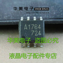 A1764 ABS pomp spoel controle module driver IC chip(China)