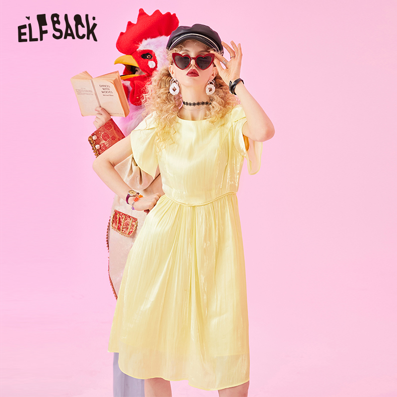 ELF SACK Elegant Yellow Lace up Women Party Dresses Sexy Hollow Out Female A line Dress